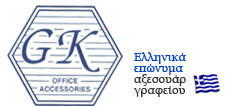 www.gk-officeaccessories.gr